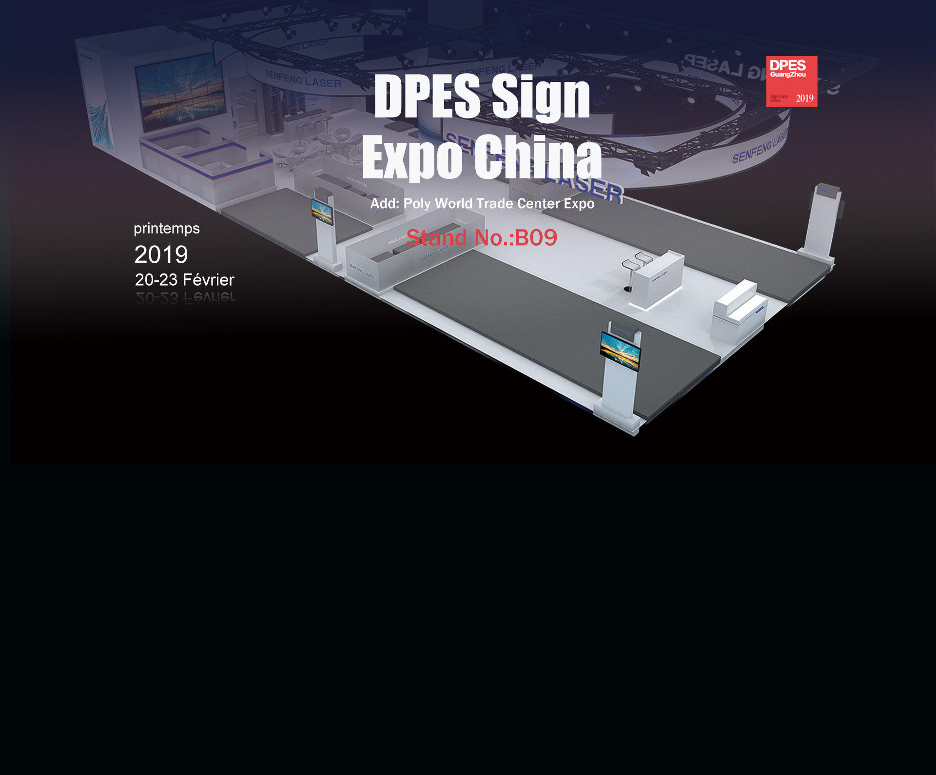 DPEX EXPO SENFENG